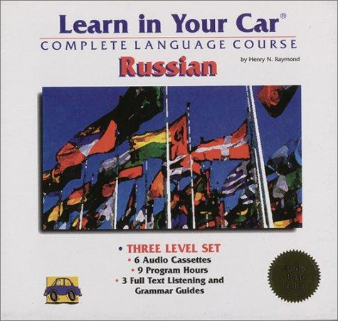 Download Learn in Your Car Russian