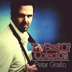Petar Grašo - Trebam nekoga