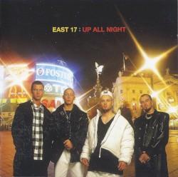 East 17 - Thunder (Radio Edit)
